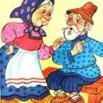 Прислів'я і приказки про стосунки чоловіка і дружини