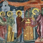 Фото: Стрітення Господнє. Фреска монастиря Діонісіат, Афон