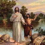 Богоявлення господнє. Хрещення (19 січня)