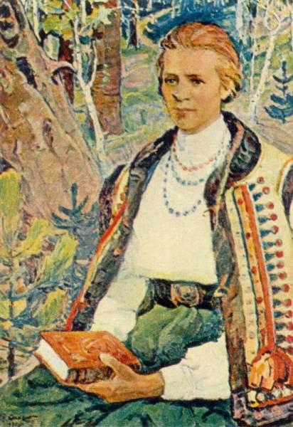 Картина Петра Сахра «Леся Українка в Буркуті» (1970)